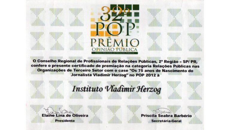 Prêmio Nacional de Relações Públicas