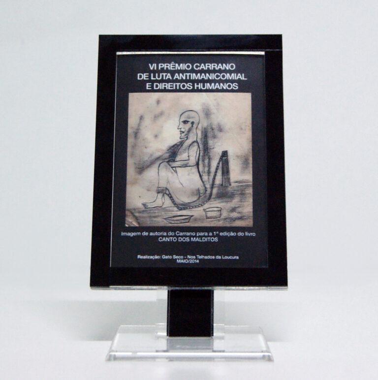 VI Prêmio Carrano de Luta Antimanicomial e Direitos Humanos